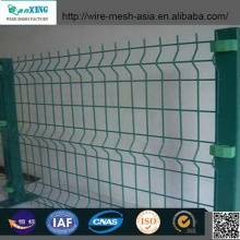 Cheap PVC Welded Metal Garden Fence Panel