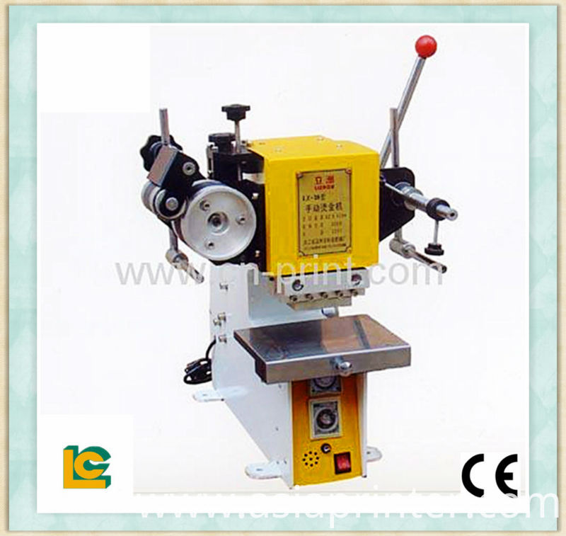 portable Hot Stamping Machine
