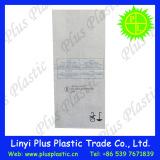 Laminate Food Bag, pp woven fertilizer bag