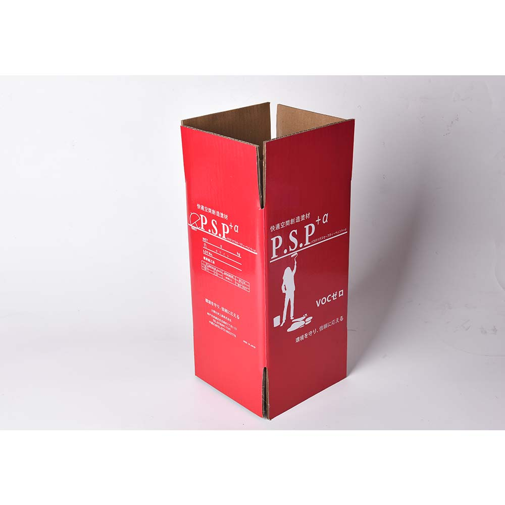 Corrugated Folding Gift Carton