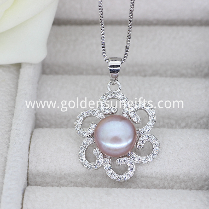 Purple Pearl Pendant Necklace