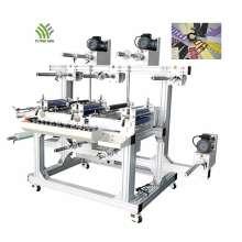 Precise Multi-layer Three-Seater PU foam Laminating Machine