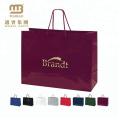 Sac de papier fait sur commande commercial fait sur commande de cadeau de style recyclable de luxe avec votre propre conception de logo