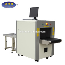 2015 vente chaude scanner de bagages X-RAY, machine d'inspection de sécurité de rayons X