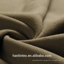New style 100% polyester Two Side Brushed And Antipilling Polar Fleece Fabric