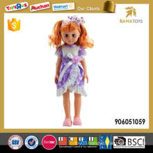 16 inches girl doll toy with music