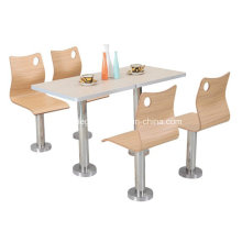 Wood Furniture Dining Table Set (FOH-BC04)