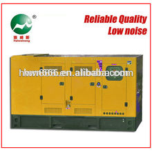 75kva Yuchai Silent Generator Powered by Yuchai YC6B100-D20