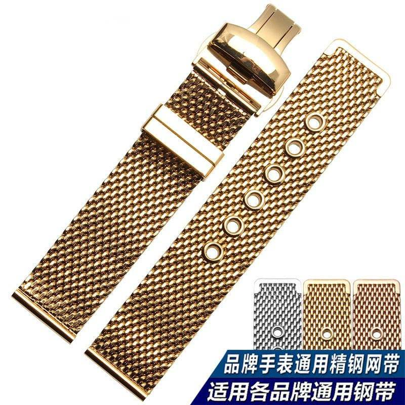 Chain Belt Mesh Belt For Watch