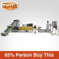 Используется ПП/ПЭ/HDPE пластичная Grnaulating линии