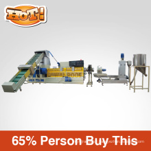 Used PP PE Film Plastic Granules Machine