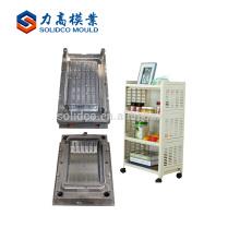 Molde plástico del gabinete del cajón del diseño moderno de alta calidad / molde del gabinete de almacenamiento
