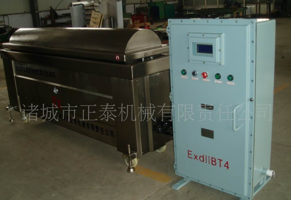 Downright Special Purpose Explosion-proof Vacuum Packing Machine