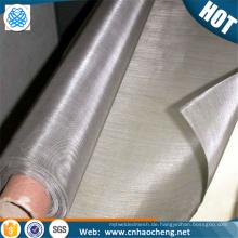 Feindrahtiges 310-Draht-Filtergeflecht der Papierherstellungsindustrie