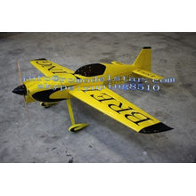 Mxs-r 50cc Balsa-wood Rc Model Airplane Unmanned Radio Control Toys