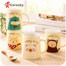 Gift box packing low MOQ ceramic emoji mug