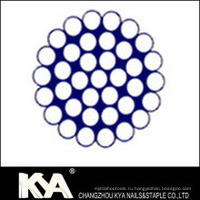 (1X37) Веревка из нержавеющей стали для подъема, подъема, рисования