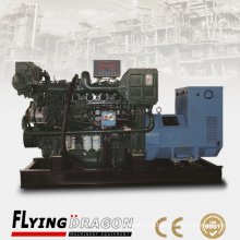 450kw Yuchai marine genset high speed engine powered by Yuchai YC6C700-C20 with CCS