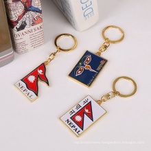 Custom Logo Football Cheap Custom Fashion airplane keychain
