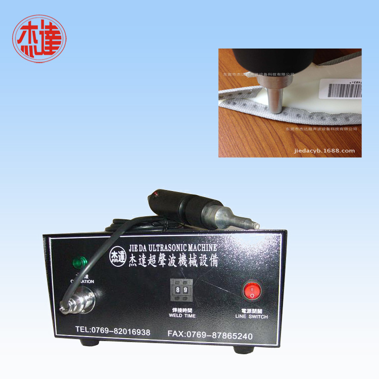 Ultrasonic Point Welding Machine