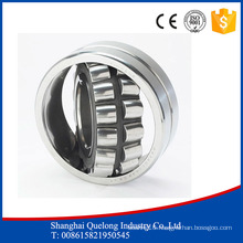 OEM Brand Name Spherical Roller Bearing 22220 for Confectionery Machinery