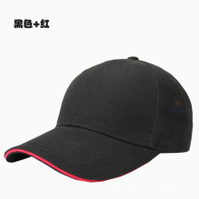 Custom Sport/Fashion/Leisure/Promotional/Knitted/Cotton/Black Baseball Cap