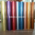 Factory price 1060,1145,1050,1100,3003,3004,5052, 5083,6061 color coated aluminum roll / board