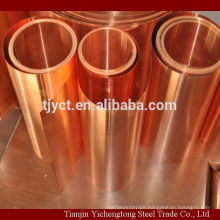 2mm red copper sheet copper plate price per kg