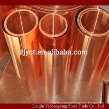 2mm red copper sheet copper plate price per kg