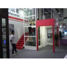 Энергосберегающий бетонный лифт для уличного освещения