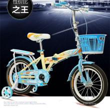 Art- und Weiseheißes Verkaufs-Kind-faltendes Fahrrad scherzt Fahrrad