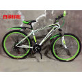26′′variable Speed MTB Mountain Bike (LY-A-065)