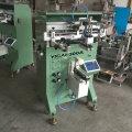 Silicone wristbands screen printing machine