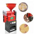 DAWN AGRO Máquina para despuntar arroz con cáscara y molinillo de arroz