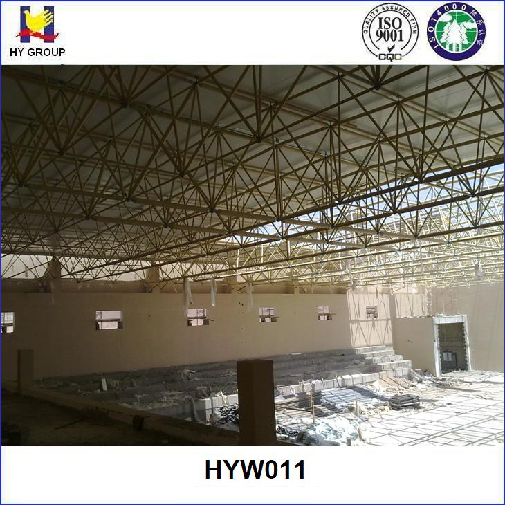 prefabricated steel hall