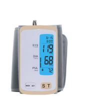 Monitor fino portátil da pressão sanguínea do braço da aprovação de BSCI