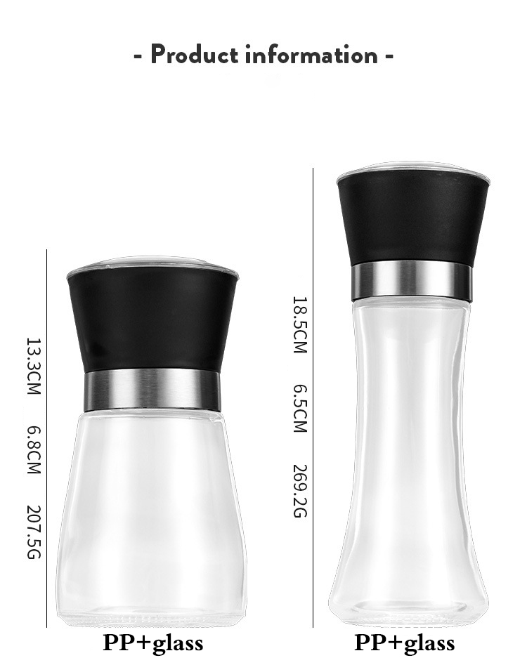 Spice Glass Bottle