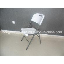 Складной стул для наружного применения