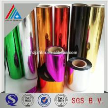 Película con grado de hilo iridiscente con recubrimiento de arco iris