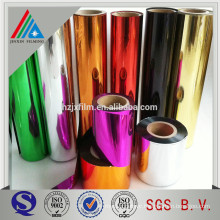 Rainbow coated iridescent yarn grade film