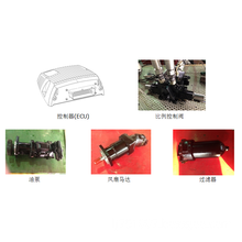Heavy Truck Electric Hydraulic Cooling Control System