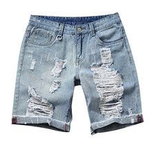 Mode Herr Sommar Classic Denim Shorts