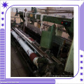 Second 260cm Towel Loom