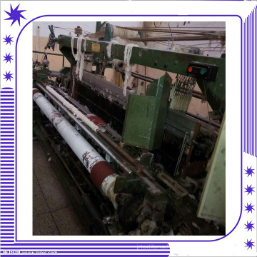 Вторая 260см полотняная ткацкая фабрика