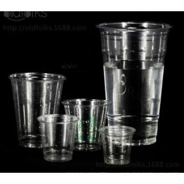 Tasses en plastique jetables de haute qualité d'animal familier / pp pour le jus / tasse jetable