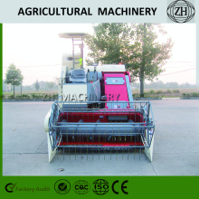 New Design Small Grain Combine Harvester