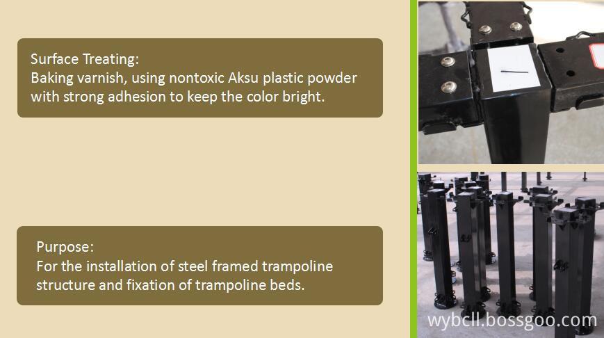 steel parts of Elastic Indoor Trampoline