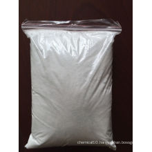 Hot Sales, Free Sample, Fertilizer Ammonium Chloride