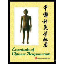 The Book Essentials of Chinese Acupuncture (V-3)