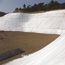 150g/m2 Geotextile Polyester Staple Fiber